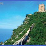 china vacation resorts  5 150x150 China vacation resorts