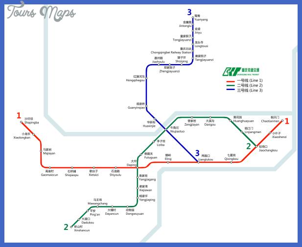 chongqing metro map  0 Chongqing Metro Map
