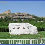 datong travel  7 150x150 Datong Travel