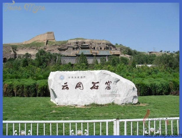 datong travel  7 Datong Travel