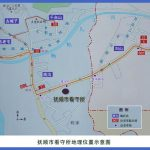 fushun map  11 150x150 Fushun Map