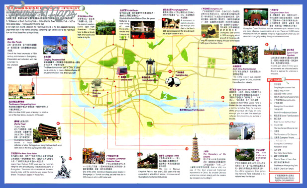 guangzhou map tourist attractions  0 Guangzhou Map Tourist Attractions