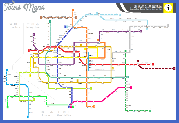 guangzhou metro map  1 Guangzhou Metro Map
