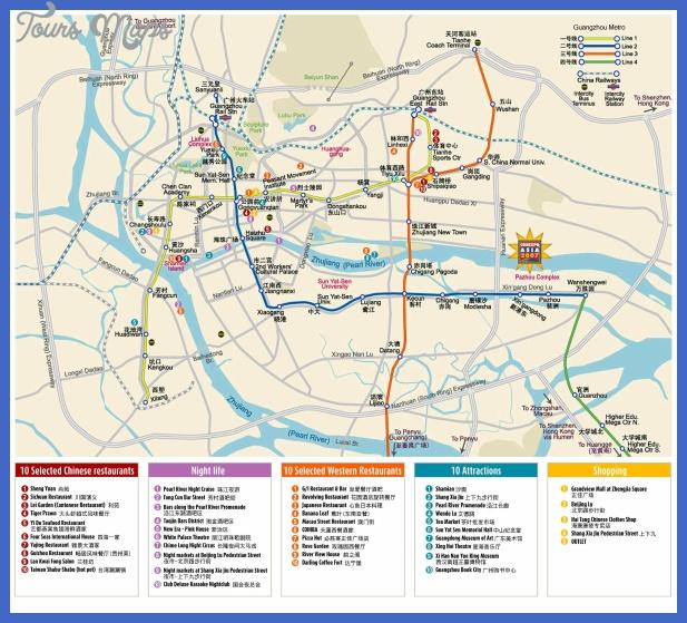 guangzhou tourist metro map small Pakistan Map Tourist Attractions