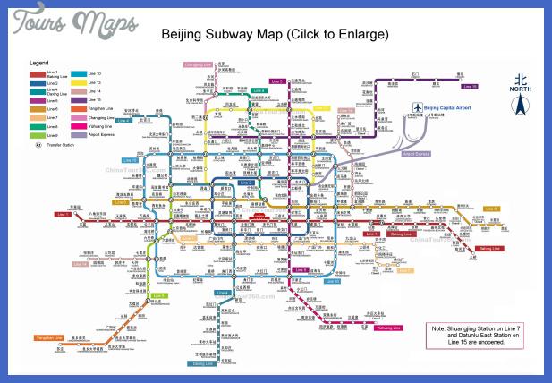guiyang subway map  2 Guiyang Subway Map