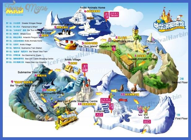 harbin map tourist attractions  0 Harbin Map Tourist Attractions