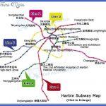 Harbin Metro Map _3.jpg