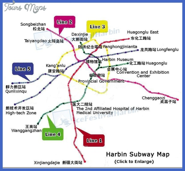 Harbin Metro Map ToursMapscom