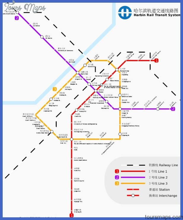 Harbin Metro Map _5.jpg