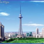 harbin travel  1 150x150 Harbin Travel