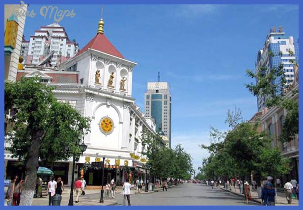 harbin travel  13 Harbin Travel