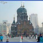 harbin travel  14 150x150 Harbin Travel