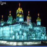 harbin travel  3 150x150 Harbin Travel