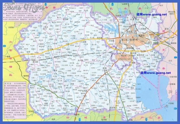 hefei map  13 Hefei Map