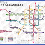 hefei subway map  0 150x150 Hefei Subway Map