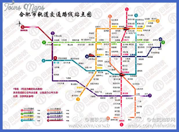 hefei subway map  0 Hefei Subway Map