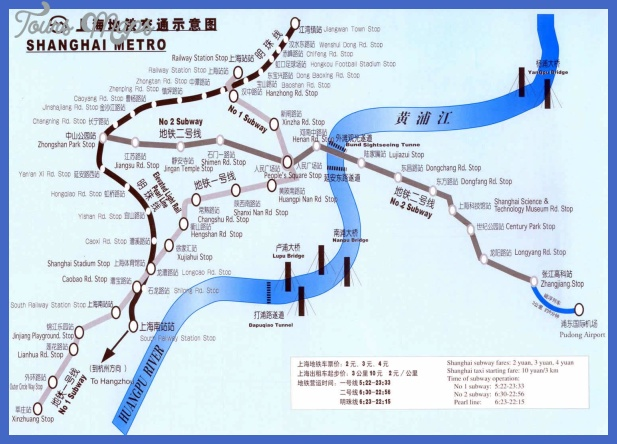 jilin city metro map  7 Jilin City Metro Map