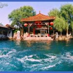 jinan map tourist attractions  6 150x150 Jinan Map Tourist Attractions
