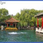 jinan travel  4 150x150 Jinan Travel