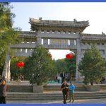jinan travel  5 150x150 Jinan Travel