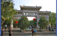 Jinan Travel _5.jpg