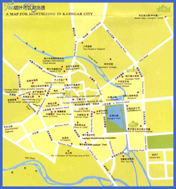 Uzbekistan Map Tourist Attractions ToursMapscom