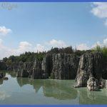 kunming travel  1 150x150 Kunming Travel