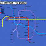 nagoya subway linemap ja 150x150 Nagoya Metro Map