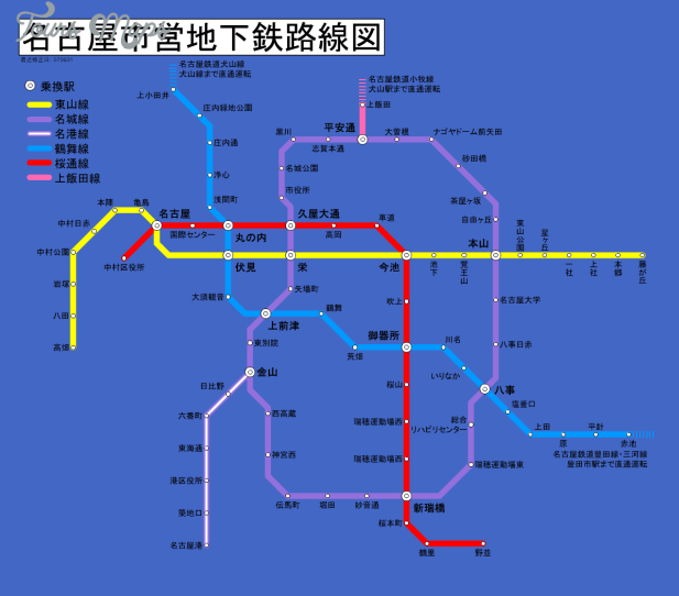 nagoya subway linemap ja Nagoya Metro Map
