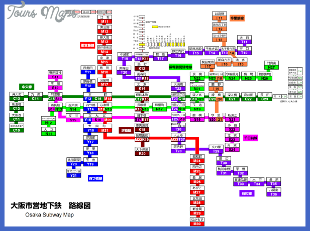 Osaka Metro Map ToursMapscom