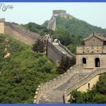 places to vacation in china  10 150x150 10 Places to vacation in China