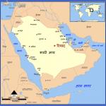saudi arabia map riyadh 150x150 Riyadh Map