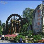 shenzhen map tourist attractions  3 150x150 Shenzhen Map Tourist Attractions