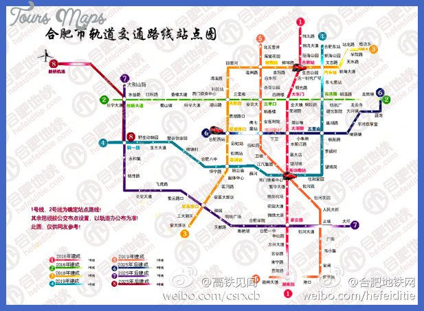 shijiazhuang metro map  1 Shijiazhuang Metro Map