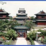 shijiazhuang travel  11 150x150 Shijiazhuang Travel