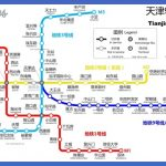 taiyuan metro map  7 150x150 Taiyuan Metro Map
