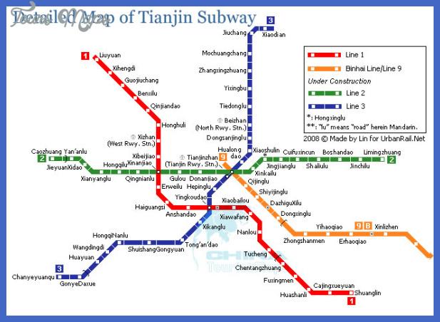tianjin metro map  44 Tianjin Metro Map