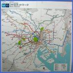 tokyo metro map 150x150 Tokyo Metro Map