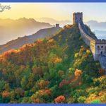 travel china january  1 150x150 Travel China january
