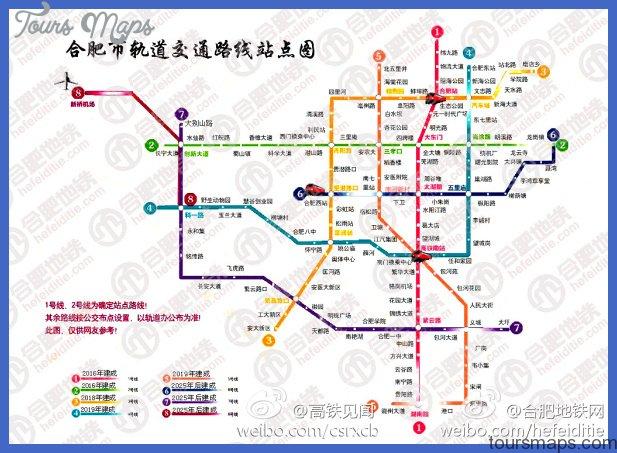 Urumqi Metro Map _0.jpg