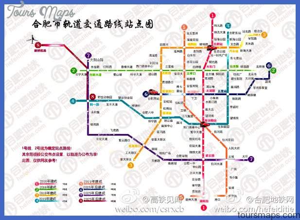 urumqi metro map  0 Urumqi Metro Map
