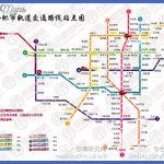 xuzhou subway map  0 150x150 Xuzhou Subway Map