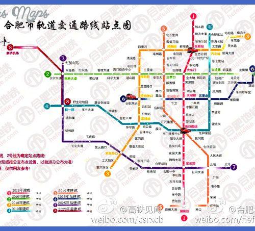 Xuzhou Subway Map _0.jpg