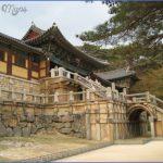 bulguksa temple south korea  4 150x150 BULGUKSA TEMPLE  SOUTH KOREA
