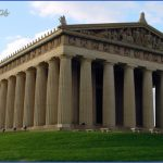 the parthenon greece 11 150x150 THE PARTHENON GREECE