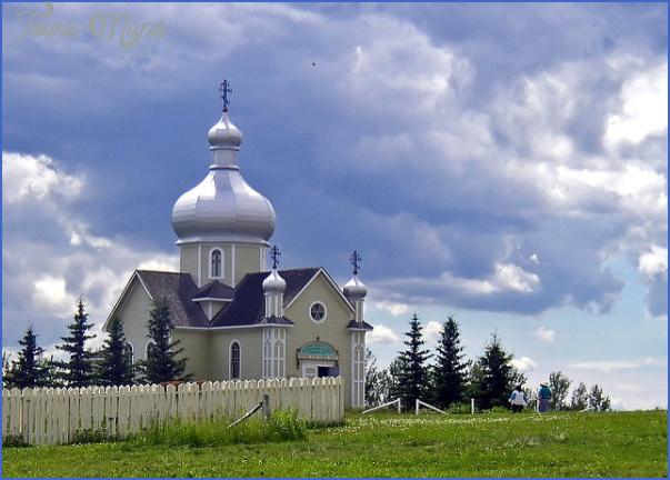 ukrainian cultural heritage village 11 Ukrainian Cultural Heritage Village