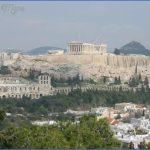 acropolis 0 150x150 ACROPOLIS