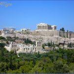acropolis 5 150x150 ACROPOLIS
