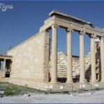 athens travel destinations  5 150x150 Athens Travel Destinations