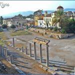 athens travel destinations  7 150x150 Athens Travel Destinations